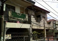 Foreclosed House Lot N-190 Sale Nagkaisang Nayon Quezon City