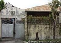 House Lot 182 Sale Magsaysay Village San Roque Tarlac City