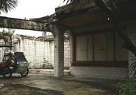 House Lot D-012 Sale Brgy BF International Paranaque City